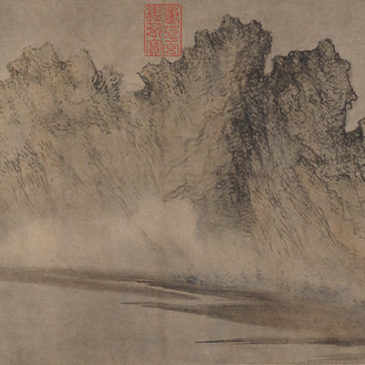 The Virtue in Daoism